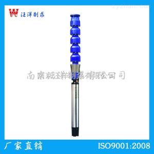 QLJ井用潜水泵潜水电泵井用潜水电泵潜水深井泵立式电动潜水泵