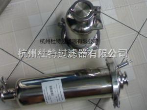 DYG不銹鋼管道過濾器(精工)