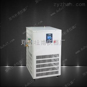 CCA-420廠家供應低溫冷卻液循環泵 小型冷卻水循環泵 CCA冷卻水循環泵