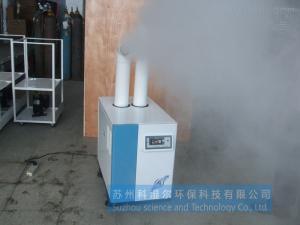 科濕爾混凝土養護室超聲波加濕器