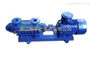 D155-30*6型D155-30*6型多級泵 礦用耐磨多級離心泵 多級泵專業制造商