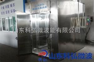 微波热泵组合式烘房生产厂家