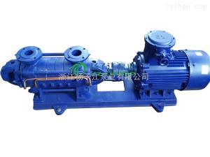 80D-30X6臥式DG型多級離心泵DG6-25*10鍋爐給水泵 高揚程泵 高層供水
