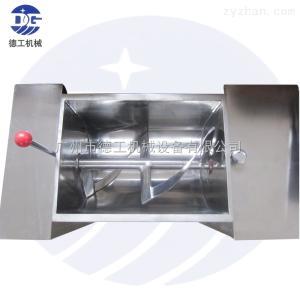 CH-200CH-200槽型攪拌機  臥式攪拌機 不銹鋼槽形混合機