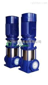 GDLGDL立式多級水泵 不銹鋼多級泵 鍋爐給水 冷卻系統循環