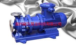 耐高溫磁力泵CQB-G型磁力驅動泵