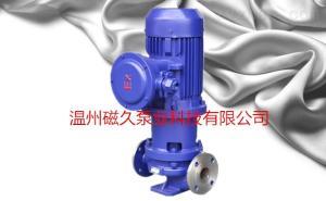 磁力泵厂家CQG-L立式管道型不锈钢磁力泵
