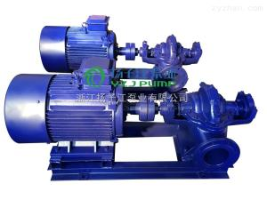 S SH型S SH型--S SH型单级双吸离心泵 农田排灌泵 卧式中开泵 大流量清水泵