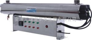 聊城-菏泽制药厂水处理用紫外线消毒器