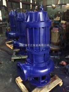 WQ/ QW80WQ/ QW40-15-4无堵塞潜水排污泵 带铰刀切割式抽 鱼塘泥沙泥浆