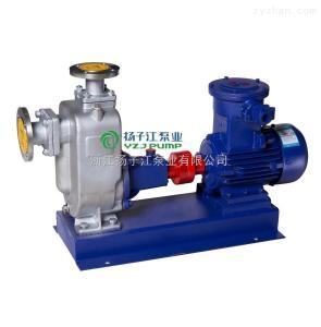 ZWZW自吸排污泵 处理污水用 卧式单级 高效且无堵塞 保质供应