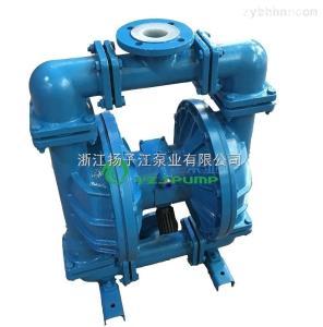 QBY型QBY型工程塑料气动隔膜泵化工泵耐腐蚀耐酸碱气动隔膜泵 QBY-100