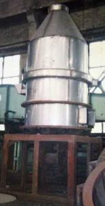 ZZX振動載體旋流干燥機
