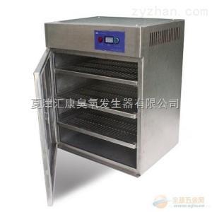 南寧-柳州制藥廠容器具被服臭氧消毒柜