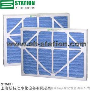 多种型号,可订购FilterStation板框式初效空气过滤器
