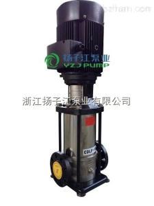 CDLF4-110廠家直銷立式多級泵 CDLF4-140不銹鋼多級離心泵 不銹鋼增壓水泵