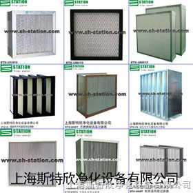 多种型号,可订购FilterStation高效空气过滤器系列