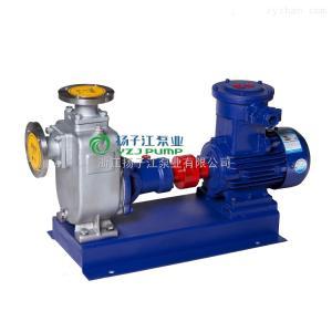 ZW自吸式防爆不锈钢排污泵 ZW50-10-20无堵塞耐酸碱污水泵