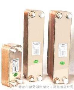 znyt供应钎焊板式换热器