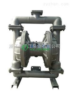 QBY-65 QBK-65P大流量颗粒专用隔膜泵不插电节能环保专用多功能QBY-65气动隔膜泵