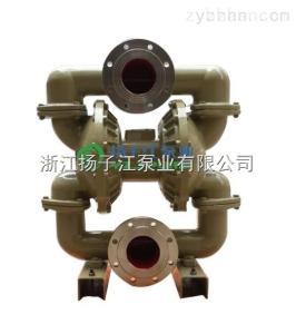 QBY-80厂家直供QBY-80铝合金气动隔膜泵 大流量 不堵塞 质保