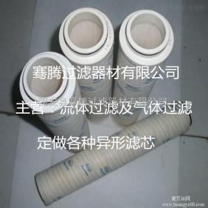 HC6400FDS8ZHC6400FDS8Z PALL液压滤芯 厂家定制 进口滤材