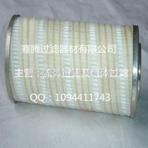 HC6400FKN16HPALL液压滤芯 HC6400FKN16H 长期  进口滤材