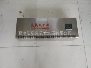 桂林-梧州制药厂壁挂式臭氧发生器