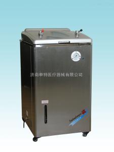 上海三申压力灭菌器YM50B