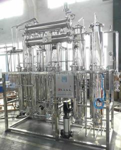 BR-1000醫用多效蒸餾水設備