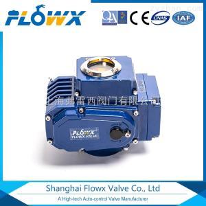 弗雷西精巧型FLX-010開關全程時間9秒智能電動執行器、智能調節型(4-20mA模擬量)