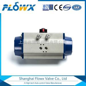 FLX2系列弹簧复位式气动执行器、FLX-DA52双作用执行器(通气打开,通气关闭)