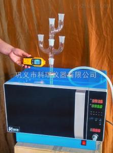 FCMCR-3S重慶 FCMCR-3S微波化學反應器