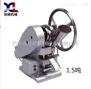 YP-1.5药片压片机单冲压片电动手摇批发价