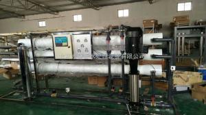 0.5-10T/H植物營養液成套設備廠家
