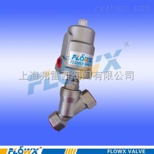 上海进口气控调节型角座阀、高温200-300℃不锈钢执行器角座阀