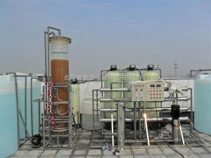 BSY1004北京制藥醫療水處理設備-一陰床陽床混床離子交換反滲透設備北京碧思源環保
