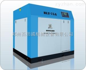 BLT-200A鄭東新區空壓機維修保養,阿特拉斯-博萊特,BLX-50A,1625170404,螺桿式空壓機