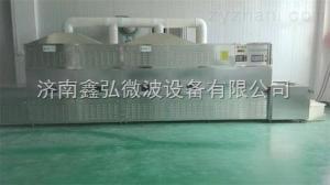 XH-50KW大棗微波殺蟲設備價格