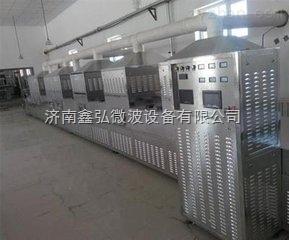 XH-40KW豬蹄微波殺菌設備