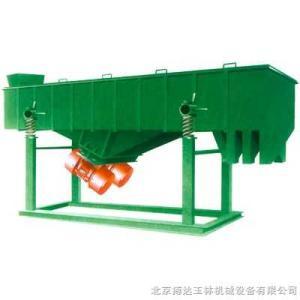 DZSF直線振動篩|振動篩|北京博達機械