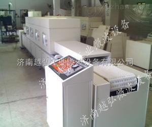 YH-20GM微波藥材干燥滅菌設備廠家