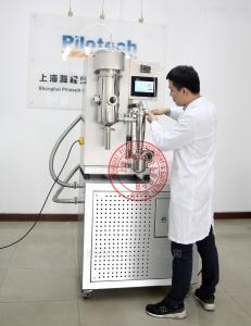 YC-501有机溶剂喷雾干燥机价格