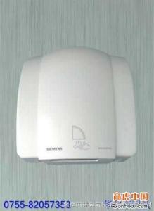 TH-92001西門子干手器