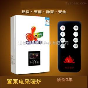 YY-12高頻感應 內置泵 電采暖壁掛爐