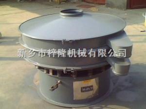 400-2000梓隆系列振动筛,旋振筛,脱水蔬菜振动筛