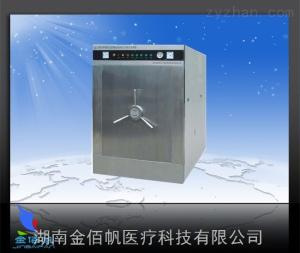 YXQ.WF21/22型臥式矩形壓力蒸汽滅菌器