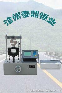 DF一5型智能瀝青混合料穩定度測定儀
