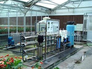 1-100T/H水植物營養液生產設備(廠家)