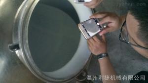 防腐蝕磁力攪拌罐